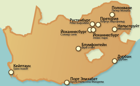 http://static.gazeta.ru/nm2008/i/sar2010/UAR_map.png